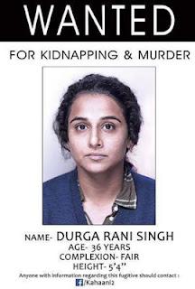 Vidya Balan is wanted in Kahaani 2
