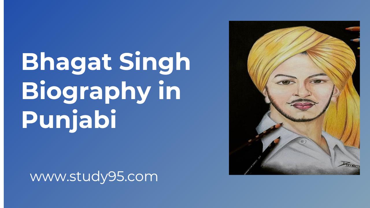 Bhagat Singh Biography