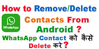 How to Remove Contact From WhatsApp?