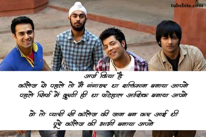 funny farewell Shayari for seniors in hindi with images