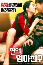 Romance Mother's Friend Full Korea Adult 18+ Movie Online