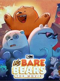 Aventurile Fraților Urși-Filmul