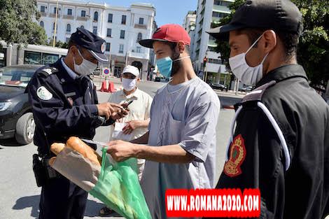 أخبار المغرب: أزمة فيروس كورونا بالمغرب covid-19 corona virus كوفيد-19 تفرض تعايش مغاير بالمناسبات الدينية للأسر المغربية