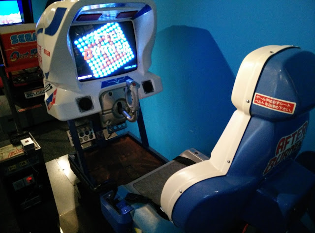 After Burner II arcade cabinet