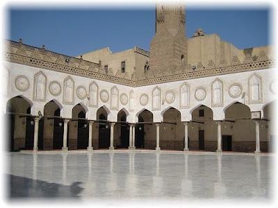 أسماء جميع كليات جامعة الازهر للبنين