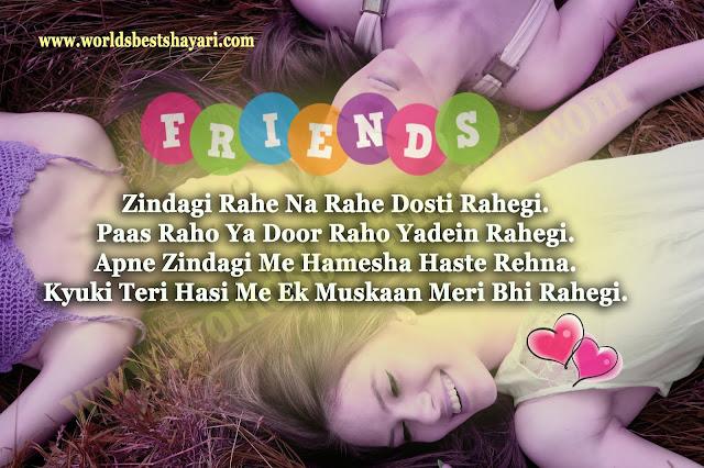 Zindgi Shayari on Friendship