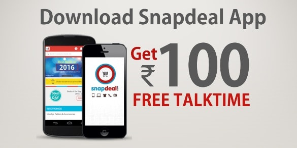 Apps To Get Free Mobile Recharge Online