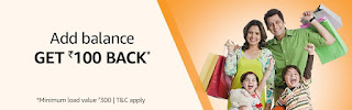 Amazon: Get Rs 100 Cashback On Adding Rs 300 {All Users} | Working Offer