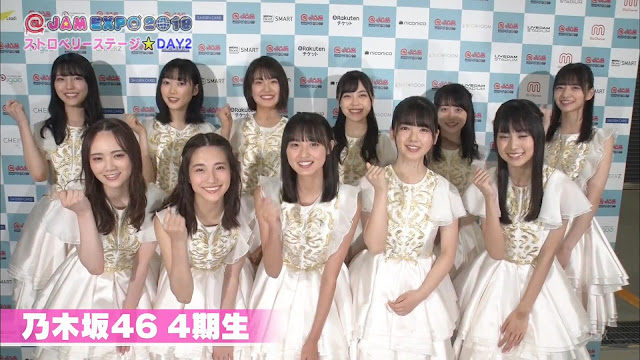 Nogizaka46 4th Generation – @JAM EXPO 2019 191019 (NTV+)
