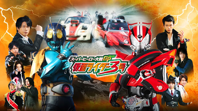 Super Hero Taisen GP: Kamen Rider 3 Subtitle Indonesia