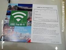 神戶免費WIFI KOBE Free Wi-Fi 詳情+使用心得(2016年3月更新)