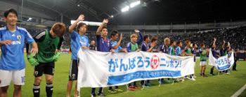 キリンチャレンジ杯日韓戦