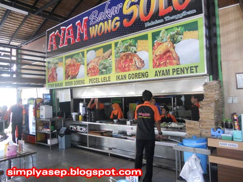 """Some of the menus on """"display"""" pictures here which I suspect are the mainstay of the menu of Rumah Bakar Ayam Wong Solo. I am happy because my favorite menu is in this gallery: Pecel Lele. Photo of Asep Haryon"""