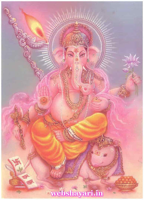 hindu god images free download