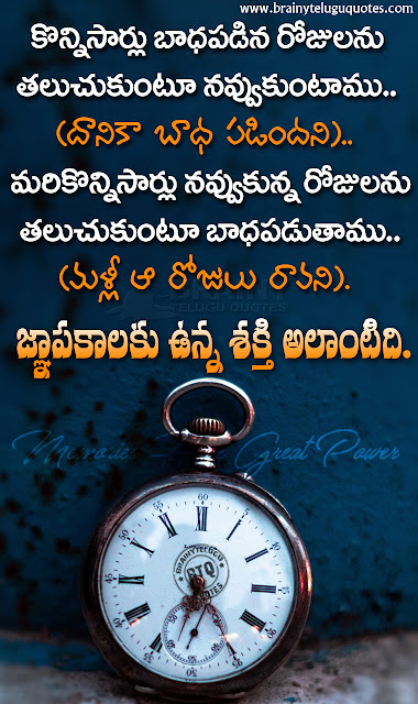 true life quotes in telugu, best life changing quotes in telugu, famous life changing quotes in telugu