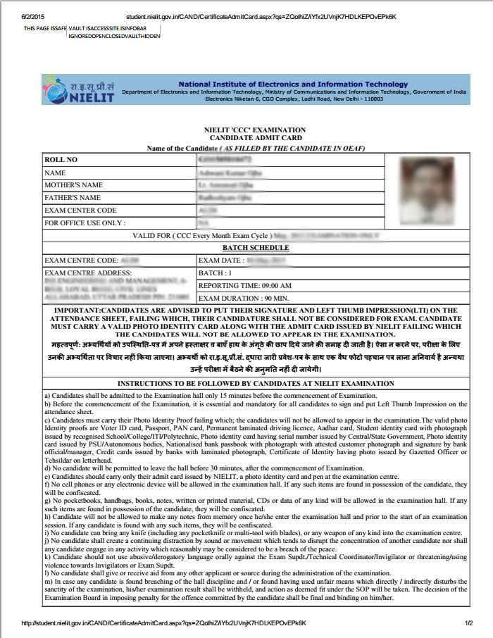 ccc admit card sample format , ccc admit card sample