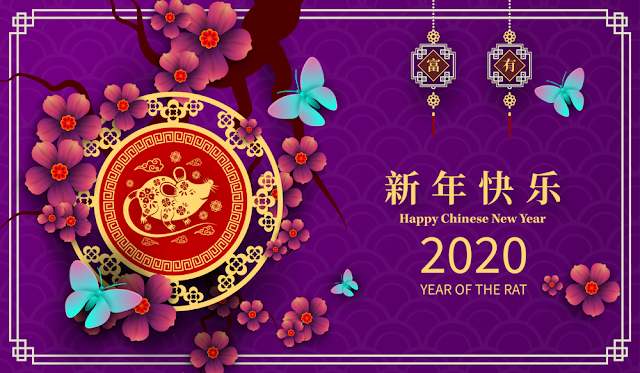 Happy Chinese New Year 2020 Images. HD Wallpapers