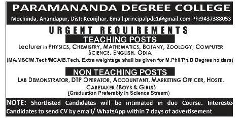 Vacancy at Paramananda-Degree-College Teaching/Non-Teaching Staff
