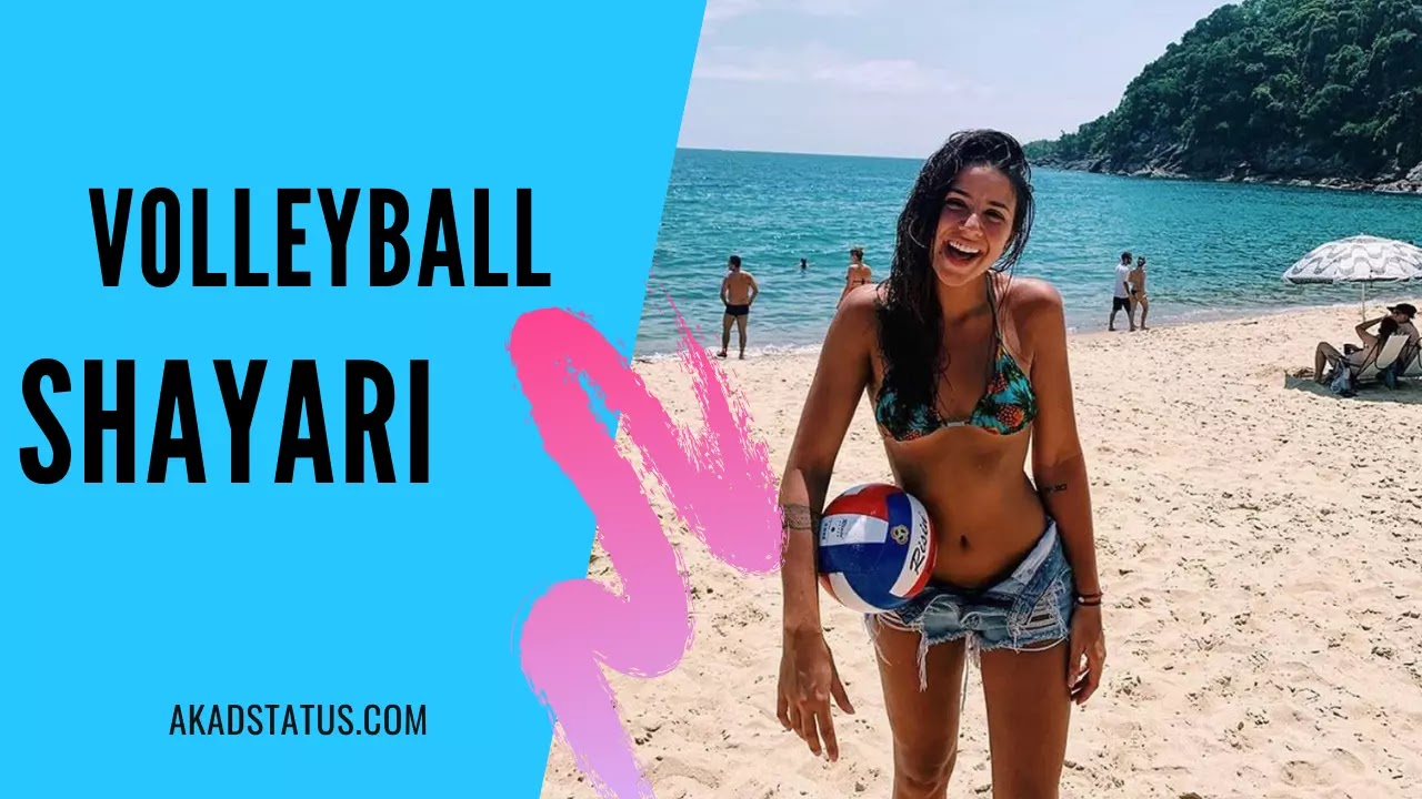 Volleyball Shayari in Hindi | Volleyball Quotes in Hindi