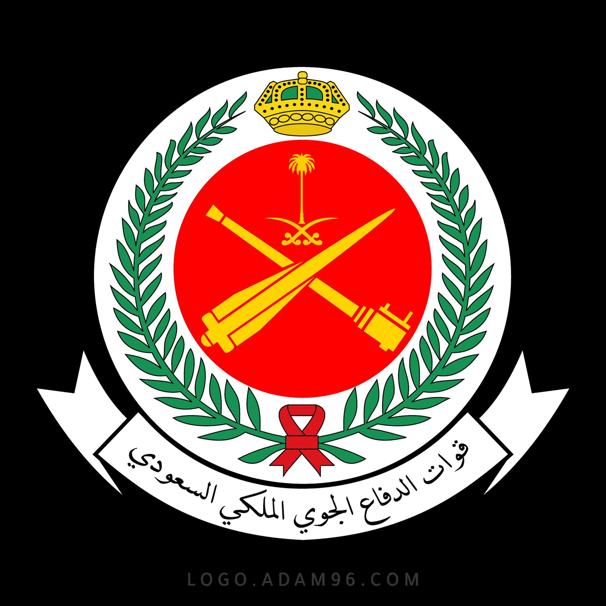 تحميل شعار قوات الدفاع الجوي الملكي السعودي لوجو رسمي بجودة عالية PNG