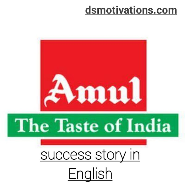 Amul (the taste of India) Success Story in English | Verghese Kurien Biography