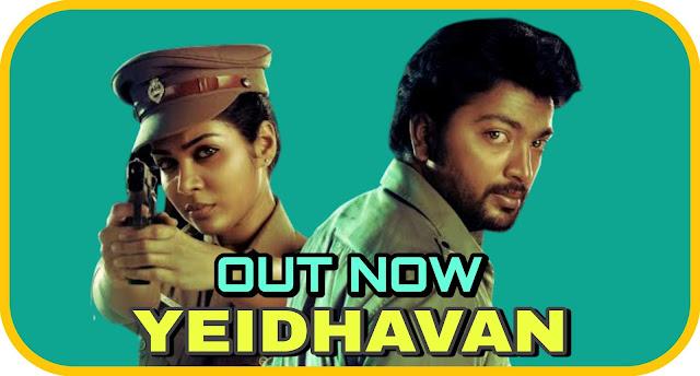 Yeidhavan