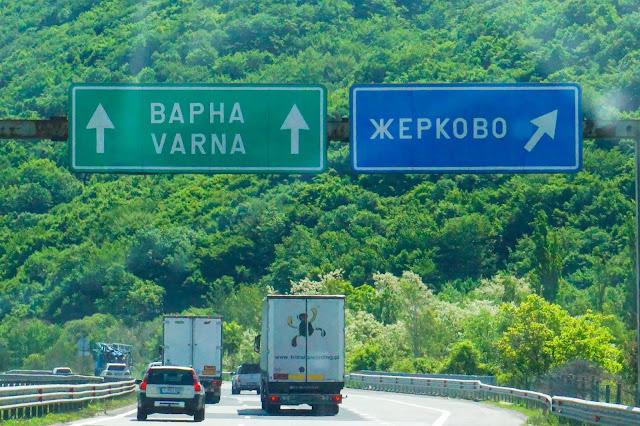 Road Trip Sofia-Veliko Tarnovo 2-source: jurnaland.com