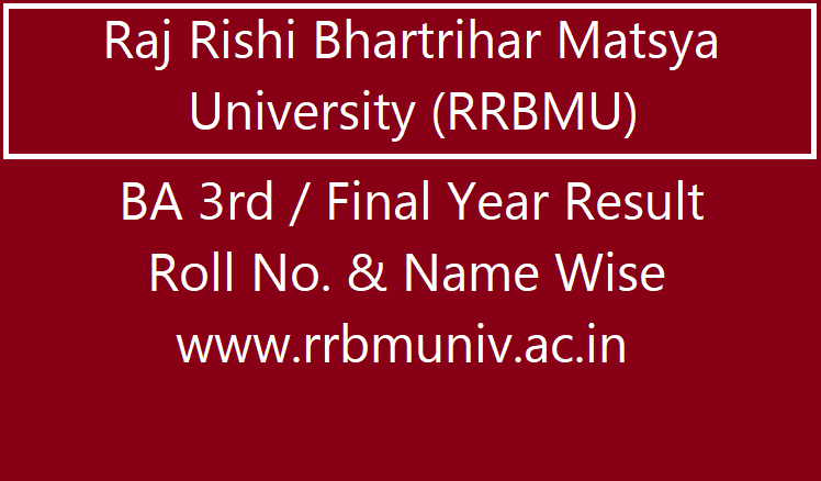 RRBMU BA Final Year Result 2021