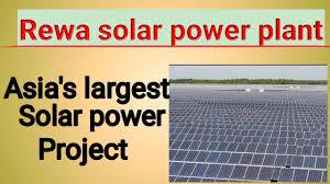 Rewa Ultra Mega Solar Plant