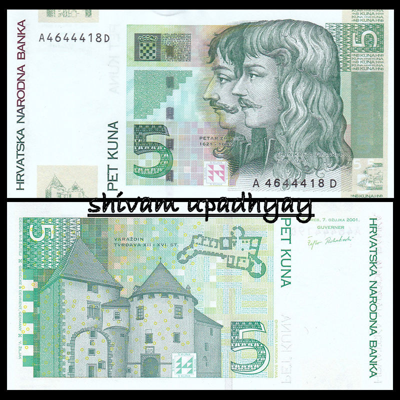 Croatia Paper Money 5 Kuna 2001 UNC