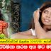 Chat with Upcoming Actress Wasantha Kumari