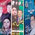 لاہور، حلقہ این اے 120 کے تاریخی انتخابات ، تاریخ اور پس منظر