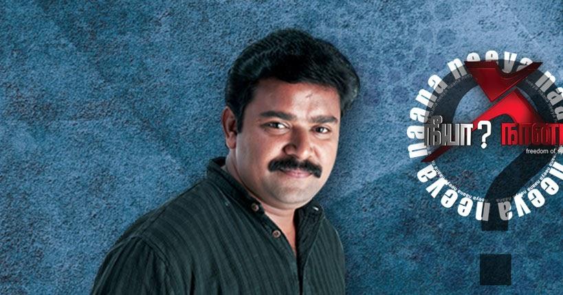 Star Vijay Tv Serials