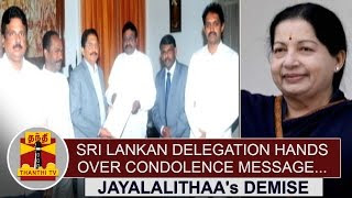 Jayalalithaa's Demise: Sri Lankan delegation hands over condolence message to TN Governor