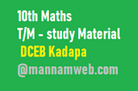 10th Maths T/M - study Material - DCEB Kadapa  10th class- Mathematics Page- AP SSC/AP 10th class Maths Materials ,Bitbanks ,Slowlerners materials    AP SSC/10th class Mathematics English and Telugu medium materials ,Maths, telugu  medium,English medium  bitbanks, Maths Materials in English,telugu medium , AP Maths materials SSC New syllabus ,we collect English,telugu medium materials like Sadhana study material ,Ananta sankalpam materials ,Maths Materials Alla subbarao ,DCEB Kadapa Materials ,CCE Materials, and some other materials...These are very usefull to AP Students to get good marks and to get 10/10 GPA. These Maths Telugu English  medium materials is also very usefull to Teachers and students in AP schools...      Here we collect ....Mathematics   10th class - Materials,Bit banks prepare by Our Govt Teachers ..Utilize  their services ... Thankyou...    Download...10th Maths T/M - study Material - DCEB Kadapa
