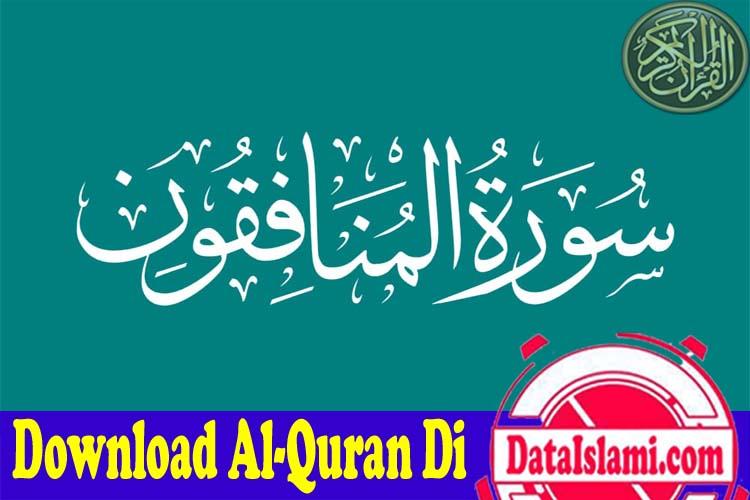 Download Surat Al Munafiqun Mp3 Full Ayat 1 11 Merdu Data