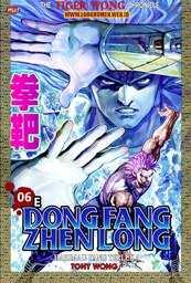 Dong Fang Zhen Long - 06E
