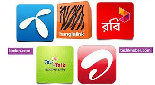 Customer-Care-Helpline-Number-Grameenphone-Banglalink-Robi-airtel-Teletalk-Banglalion-Qubee-Ollo
