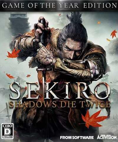 โหลดเกมส์ [Pc] Sekiro: Shadows Die Twice - GOTY Edition