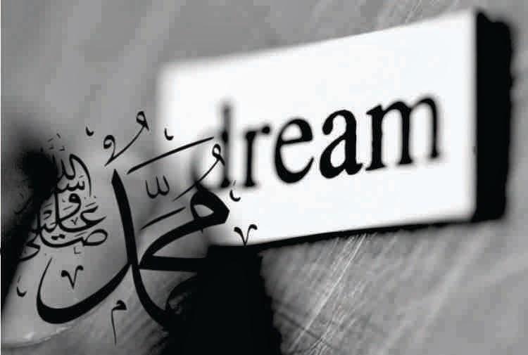 Keutamaan Mimpi Berjumpa Rasulullah Saw dan Manfaatnya