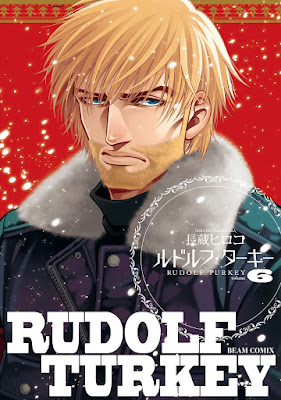 [Manga] ルドルフ・ターキー 第01-06巻 [Rudolf Turkey Vol 01-06] Raw Download
