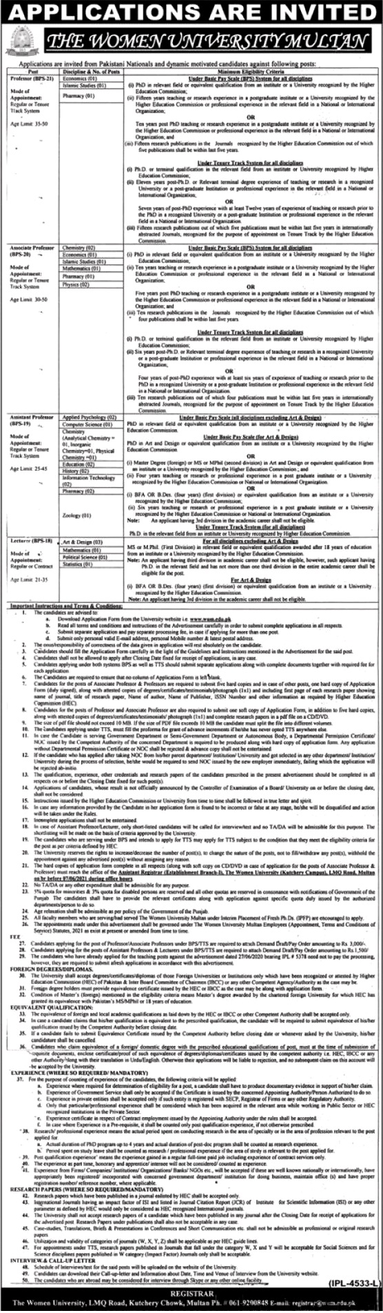 The Women University Multan Teaching Faculty Jobs   2021- Download Application Form