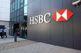 وظائف بنك HSBC تيلر و خدمة عملاء مصر 2021