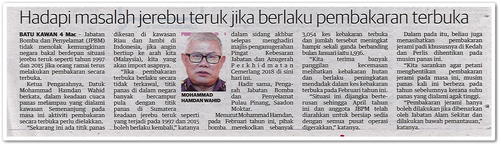Hadapi masalah jerebu teruk jika berlaku pembakaran terbuka - Keratan akhbar Utusan Malaysia 5 Mac 2019