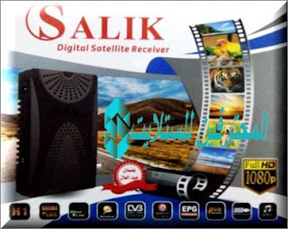 احدث ملف قنوات Salik H1 Mini plus