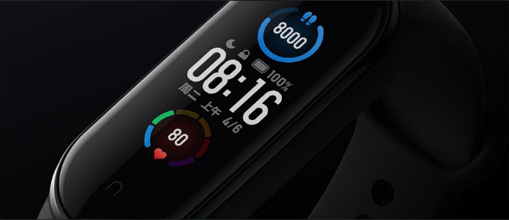 Xiaomi Mi Band 5 launched in India   Xiaomi Mi band 5 Display specifications   Mi band 5 prices