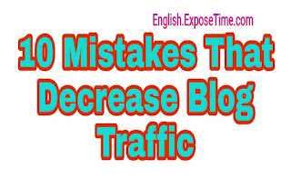 10-mistakes-that-decrease-blog-traffic