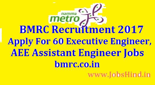 BMRC Recruitment 2017