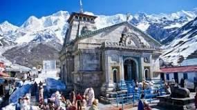 Online Baba Kedarnath Darshan: बाबा केदारनाथ ऑनलाइन पूजा