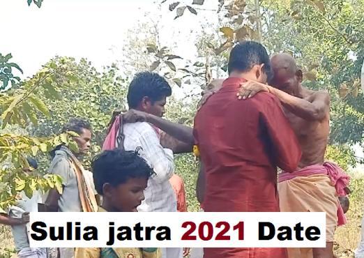 sulia-jatra-2021-date